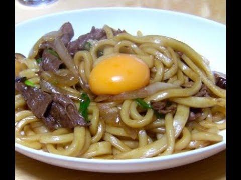 recette japonaise sukiyaki udon sur http a vos youtube. Black Bedroom Furniture Sets. Home Design Ideas