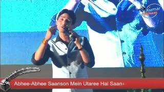 Abhi Abhi New Song by Dr Kumar Vishwas