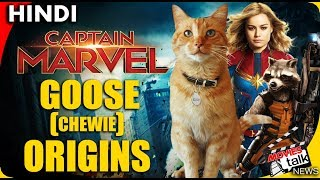 Captain Marvel: Goose The Cat's Origins (Chewie) [Explained In Hindi]
