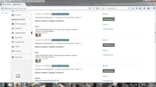 VKstorm   биржа для накрутки и заработка вконтакте