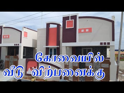 2 BHK House in Athipalayam | Coimbatore | Double bedroom Hou