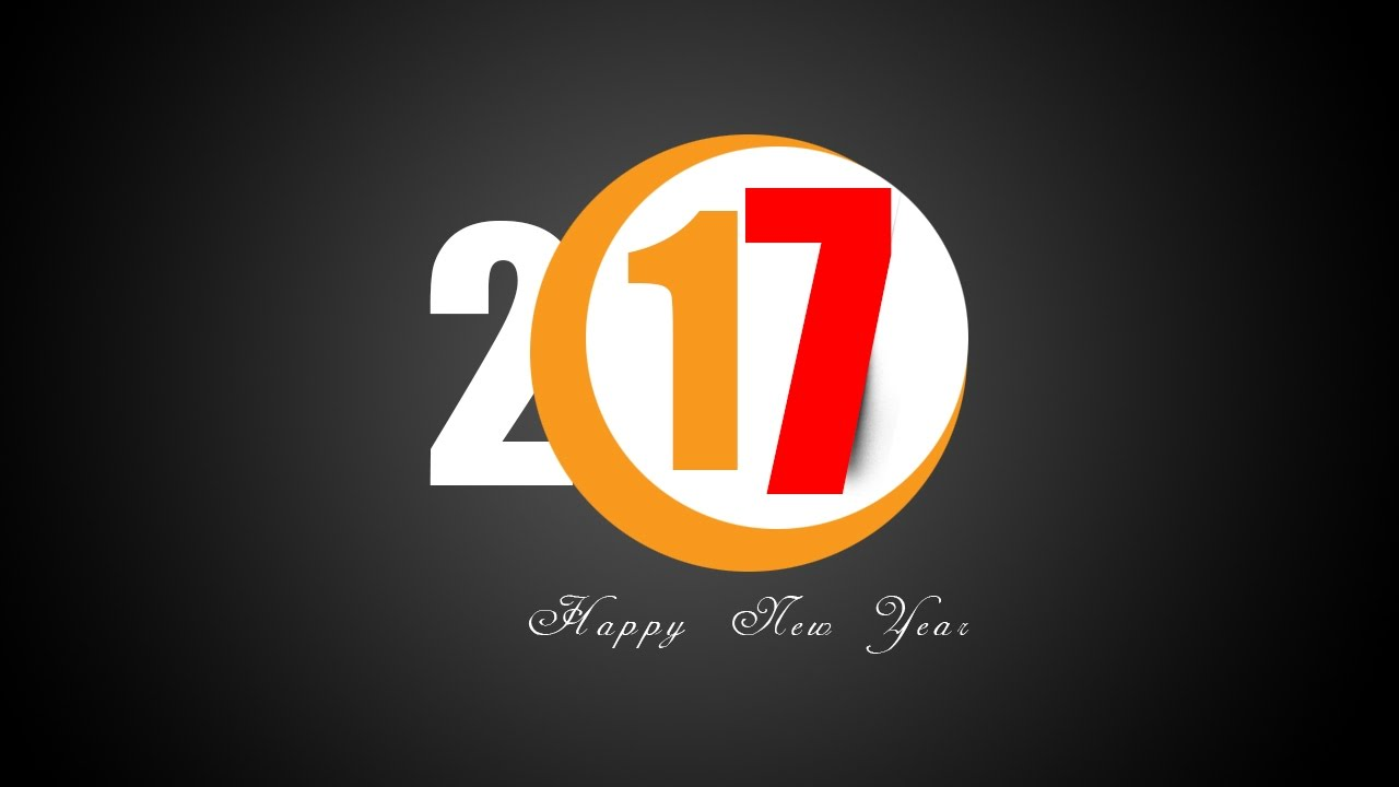 create new year greeting 2017 in photoshop