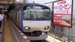 相鉄10000系in二俣川