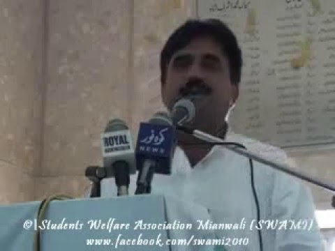 3rd Annual Guidance Seminar-2013 (Sir Mehar Khan)