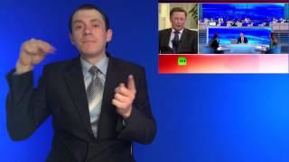 Сергей Иванов: План западных СМИ очернить руководство России с помощью клеветы не сработает