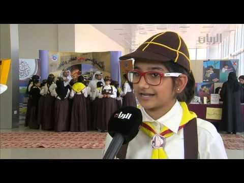 هاتف مدرسة الخليج العربي الاعدادية للبنات