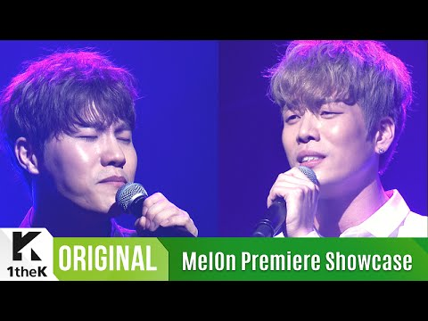 [MelOn Premiere Showcase] Part 1: Homme(옴므)(창민,이현)_After Work Date(퇴근길데이트), and 2 more