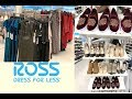 Ross Dress For Less Come Shop With Me | How to Look Expensive on a Budget