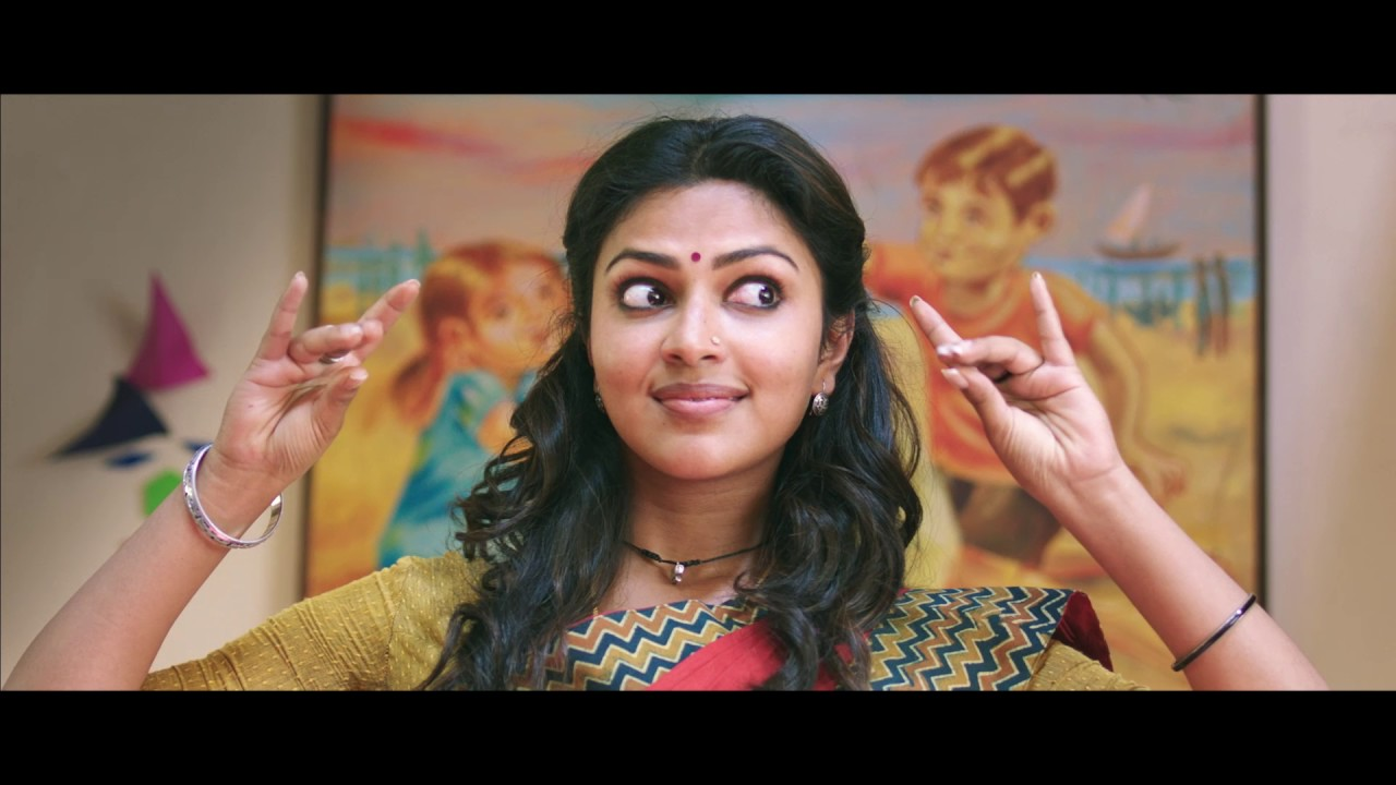 Memu - Official Trailer | Suriya, Amala Paul |  Pandiraj