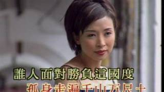 我来自潮州/叶振棠