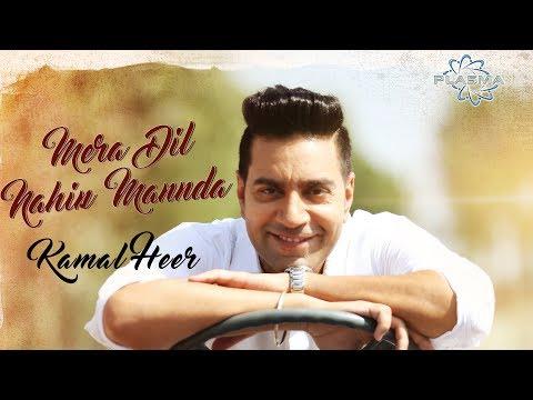 Kamal Heer | Mera Dil Nahin Mannda | HD