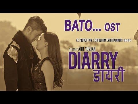 Bato Bhariko Chhita Mero Bhagama