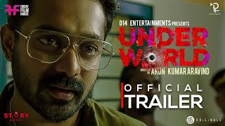Under World Official Trailer | Arun Kumar Aravind | Asif Ali | Lal Jr | Farhaan Faasil