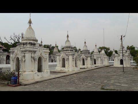 2017 Myanmar - Mandalay Day Tour - a monastery, a palace, pagodas, stupas, and a dust storm