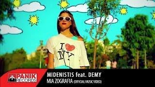 Video Μηδενιστής - Μια Ζωγραφιά (Ο Κόσμος Μας) feat. Demy | Official Music Video download MP3, 3GP, MP4, WEBM, AVI, FLV Oktober 2018
