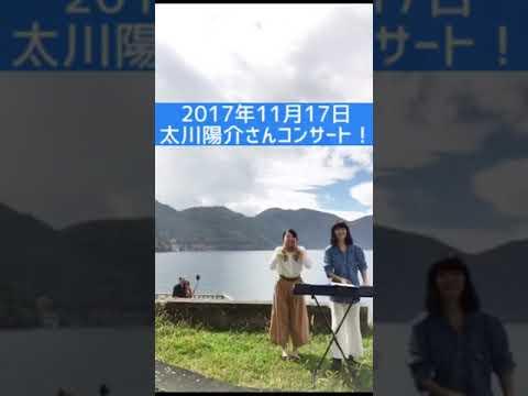 太川陽介さんのうた(original)