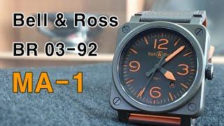 완벽한 항공 시계 Bell&Ross BR 039…