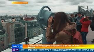 Россию захлестнула первая волна ОРВИ