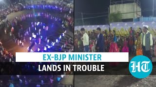 Video of crowd at engagement in Gujarat goes viral, Ex-BJP minister faces flak