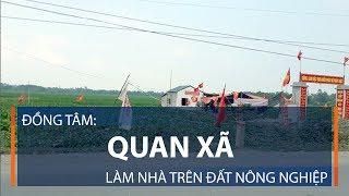 Đồng Tâm: Quan xã làm nhà trên đất nông nghiệp   VTC1