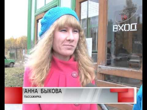 Самалет Архангельск-Котлас-Сыктывкар