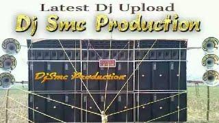 Baloke Niche Choti rcf extra Bass Mix || Dj Esak Production || new competition dj || dj Kb kartick
