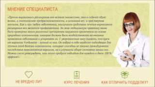 Varikosette Cream(http://goo.gl/aD3QMG На сегодняшний день существует множество различных способов лечения варикозного расширения..., 2016-04-01T04:42:18.000Z)