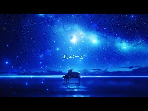 【米津玄師 & 春茶】星之蒼海,願化汝心霜之鎖#1