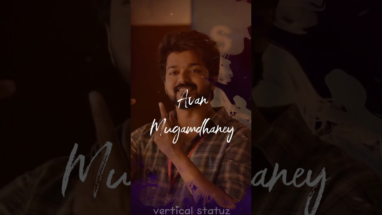 Download Andha kanna paathaka lyric whatsapp status - Yuvan shankar raja - Master