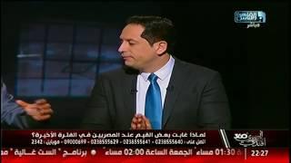 محمد على خير: أصبحنا مجتمع لا يسامح!
