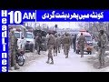Four FC personnel martyred in firing in Quetta - Headlines 10AM - 14 February 2018 | Dunya News