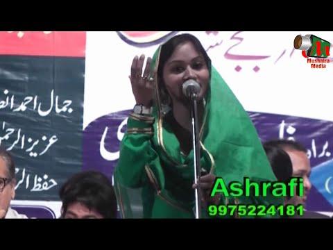 Rukhsar Balrampuri [HD] Bhiwandi Mushaira,27/01/14, MUSHAIRA MEDIA
