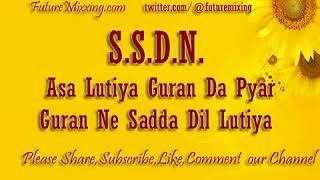 SSDN  Latest Bhajan : Asa Lutiya Guran Da Pyar, Guran Ne Sada Dil Lutiya