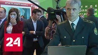 Собянин рассказал о московских налогах и инвестициях - Россия 24