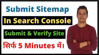 How to Generate and Submit Sitemap to Google WebMaster search Console | Step By Step Easy Guide