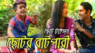 KHANDESHI FILM