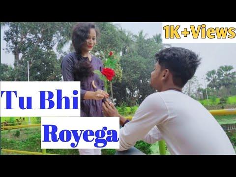 tu-bhi-royega---bhavin,sameeksha,bisal-part---1-|-love-line-production-|-a-j-|-ananya-|-srabonti-|
