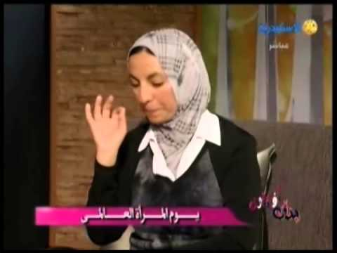About woman & family -  Egypt today حول المرأة  والأسرة وأحوال مصر