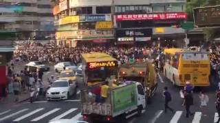 Видео Прикол - Ловцы покемонов (тайваньский Beitou Park)