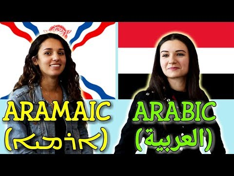 Similarities Between Arabic and Aramaic