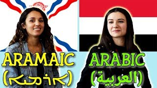 Similarities Between Assyrian Aramaic and Arabic