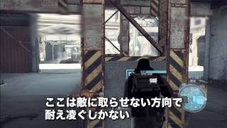 【PS3】Ghost Recon Future Soldier マルチプレイ動画 字幕による解説&...