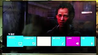 [녹차만상] 더함 U501QLED 4K UHD TV 구…