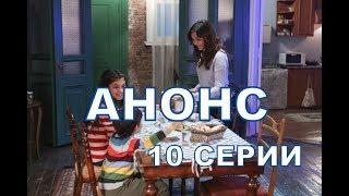 гюльпери турецкий сериал на русском языке субтитры