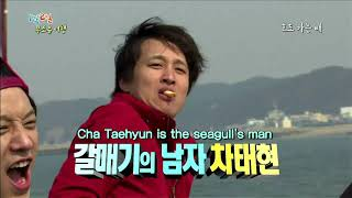 Meet The Members: Cha Taehyun, father of three who looks like a student