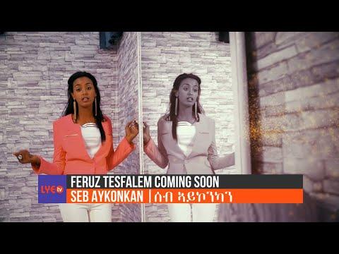 LYE.tv - Feruz Tesfalem - Seb Aykonkan | ሰብ ኣይኮንካን - Coming Soon 2018