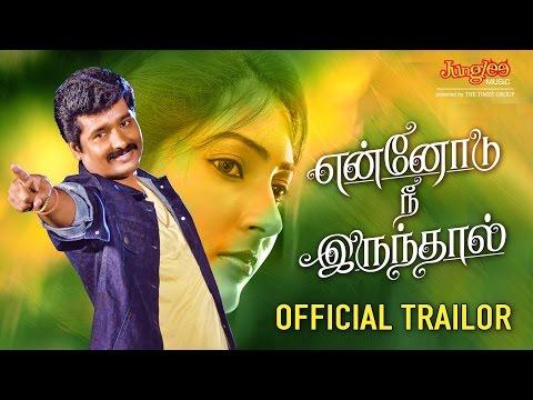 Ennodu Nee Irundhaal | Official Trailer | Mu. Ra. Sathya |  Manasa Nair | K. K