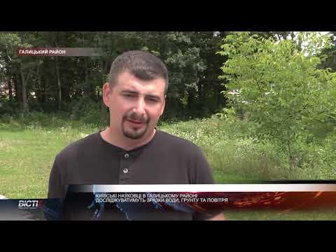 Київські науковці досліджуватимуть зразки води, грунту та повітря