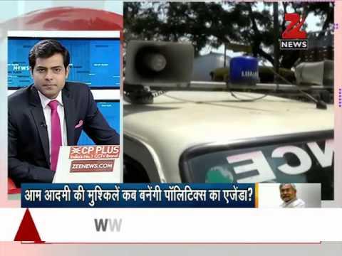 Bihar: Home Guard strike causes traffic...