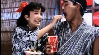 TVCF, Coke、風間トオル、村上ゆかり ほか。 1985.